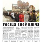 katalickivesnik02_2014-page-001