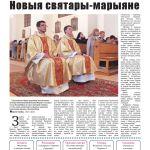 katalickivesnik03_2014-page-001