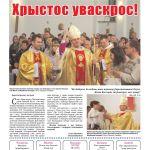 katalickivesnik04_2014-page-001