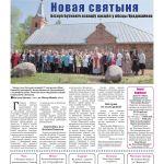 katalickivesnik05_2014-page-001