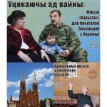 katalickivesnik10_2014-page-001