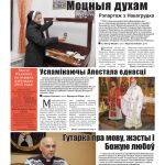 katalickivesnik11_2014-page-001
