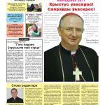 katalickivesnik2011_01-page-001