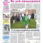 katalickivesnik2011_03-page-001