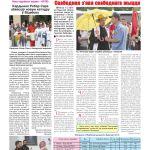 katalickivesnik2011_04-page-001