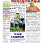 katalickivesnik2011_05-page-001