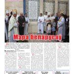 katalickivesnik2011_08-page-001