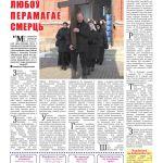 katalickivesnik2012_03-page-001