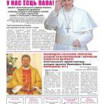 katalickivesnik2013_03-page-001