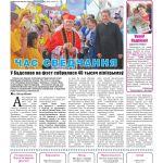 katalickivesnik2013_07-page-001