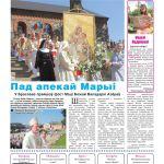katalickivesnik2013_08-page-001