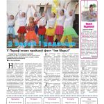 katalickivesnik2013_09-page-001
