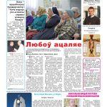 katalickivesnik2013_10-page-001