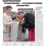 katalickivesnik2014_07-page-001