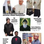 katalickivesnik2014_12-page-001