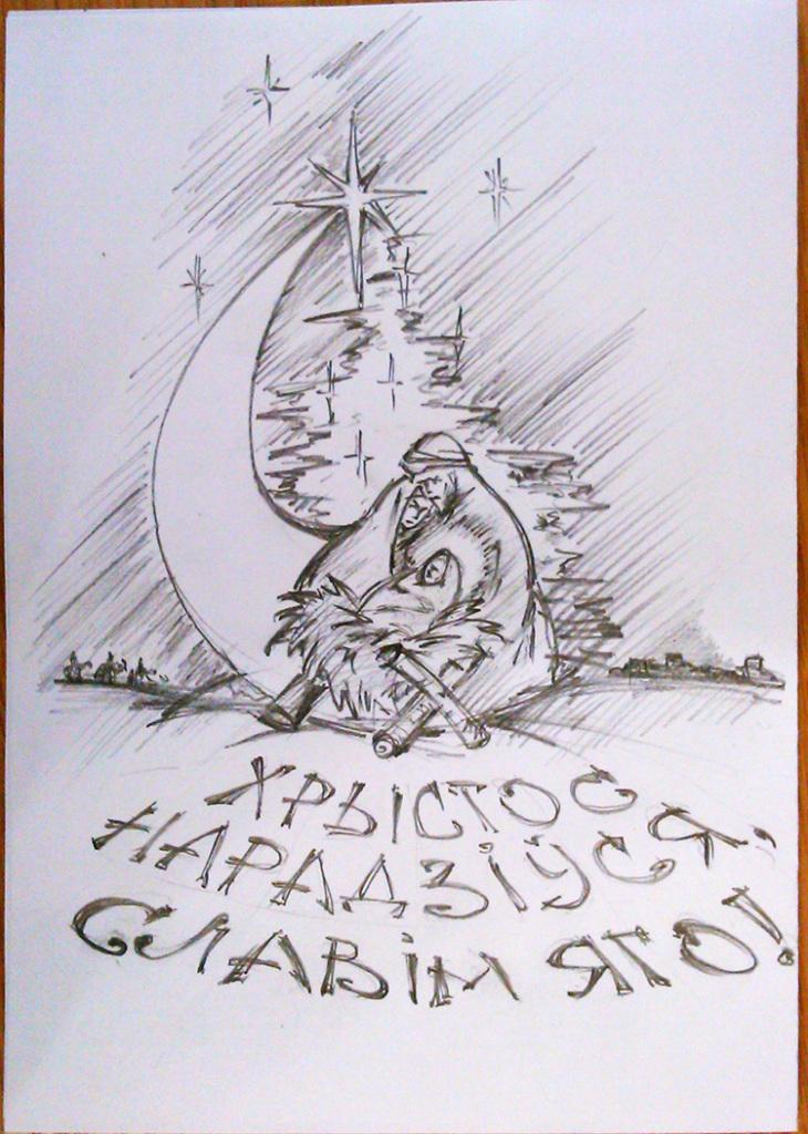 2014-12-24_smotkina_biskup_vinshavanne_ekskljuziu
