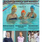 katalickivesnik08_2015-page-001