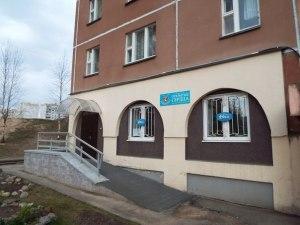 centr v Vitebske