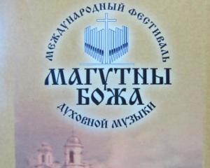 magutny-bozha_1