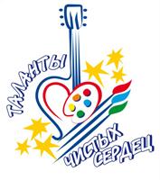 talenty-emblema-3