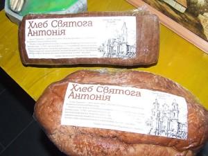 hleb-antonia