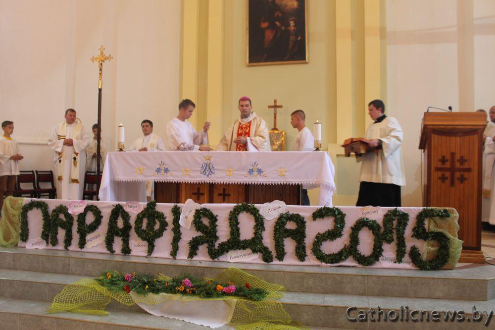 parafiadaa12