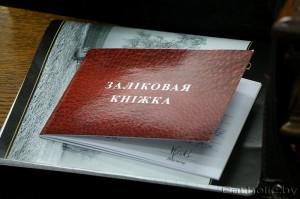 kaledsz-2
