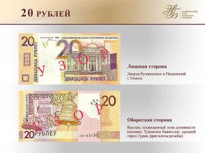 money04113-268fo