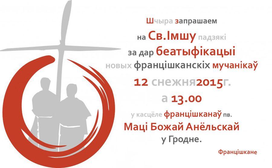 plakat beati martiri BY