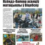 katalickivesnik05_2016-page-001