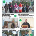 katalickivesnik07_2016-page-001