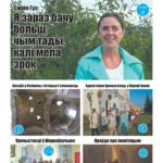 katalickivesnik09_2016-page-001