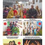 katalickivesnik10_2016-page-001