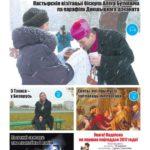 katalickivesnik11_2016-page-001