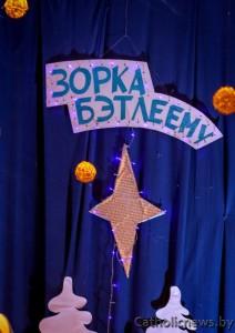 miery_zorka067