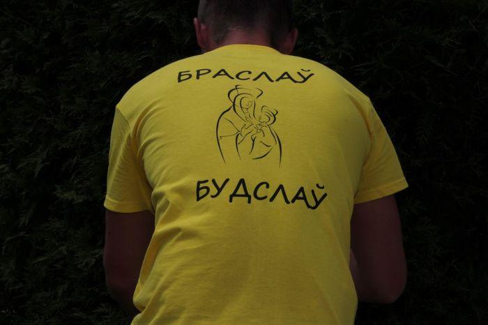 braslau4